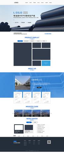 营销型官网页面设计