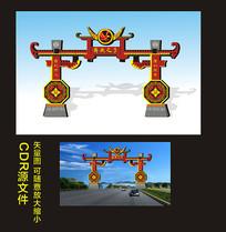 彝族牌坊彝族大门设计