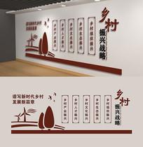 振兴乡村文化墙新农村文化墙