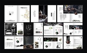 中国风茶画册设计