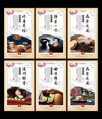 中国风茶叶茶文化挂图