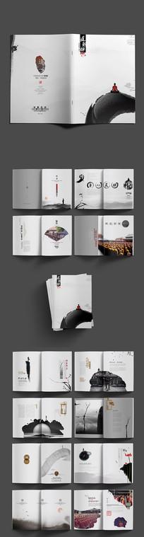 中国风禅道画册