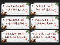 中国风法治宣传法治标语展板