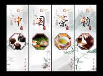 中式水墨茶文化挂画