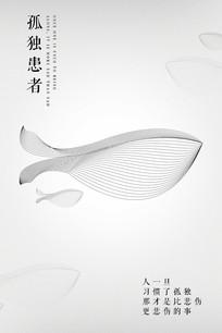 鲸鱼大气线条海报