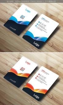 蓝色红色商务企业名片设计
