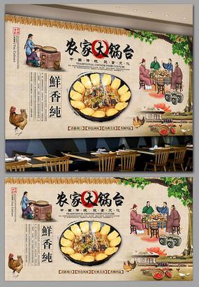 农家大锅台美食背景墙装饰画