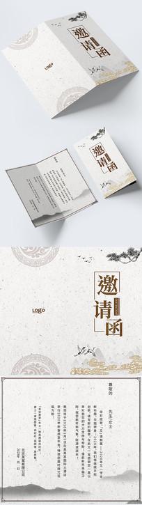 水墨复古中国风高档邀请函