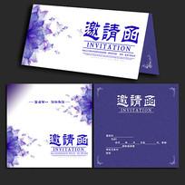 小清新结婚邀请函设计