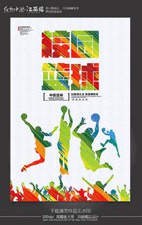 校园篮球宣传海报设计