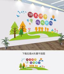 幼儿园教室文化墙
