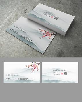 睿云斋中国风名片