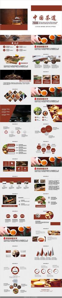 中国茶道PPT模板