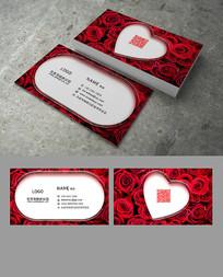 中式婚庆名片