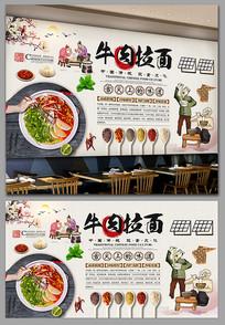 中式美食牛肉拉面背景墙壁画