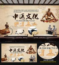 中医文化背景墙