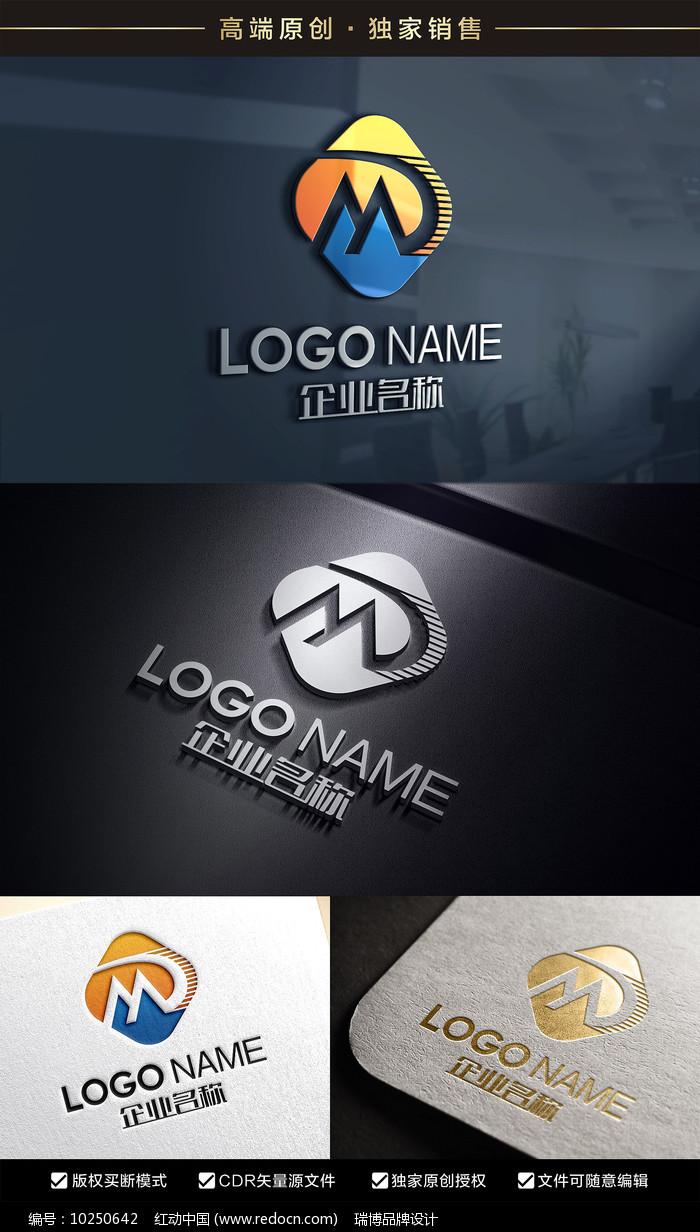 MD字母标志DM标志设计图片