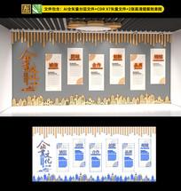 古典企业文化墙设计
