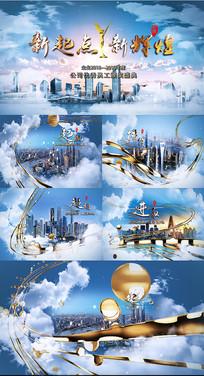 云层穿梭光线企业文化AE模板