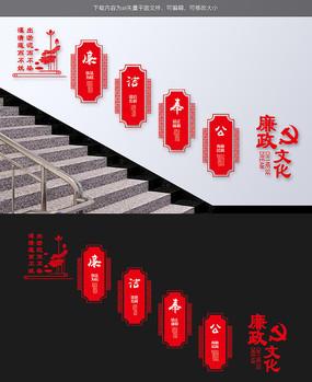 中国风党建文化墙楼梯文化墙