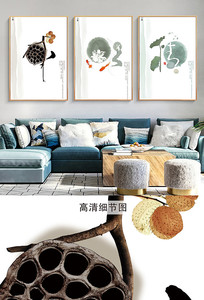 中国风荷花写意装饰画