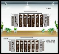 道德讲堂校园文化展板设计