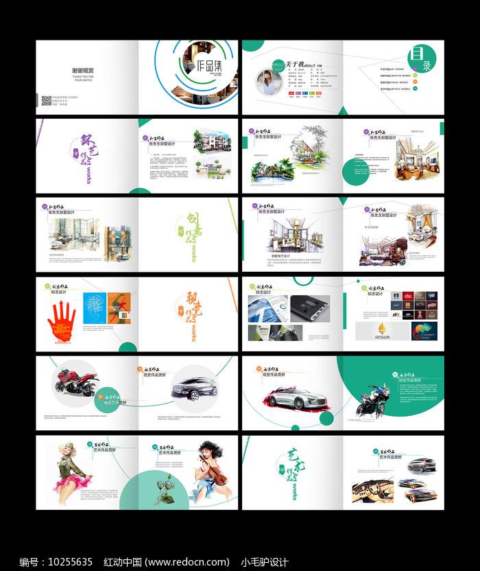 个人作品集宣传画册图片
