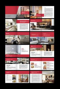 红色大气装修设计公司企业画册