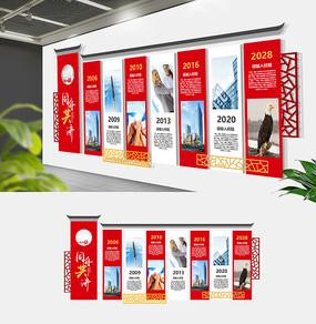 红色古典企业文化墙中式形象墙