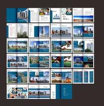 建筑装潢装修公司企业画册