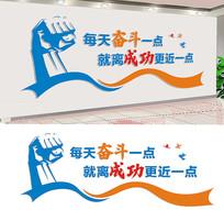 企业励志文化墙设计