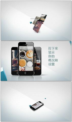 app网页优化设计主题演示宣传AE模板