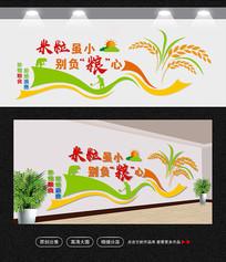餐厅文化形象墙