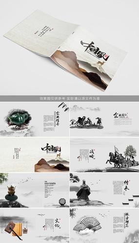 公司文化宣传画册模版