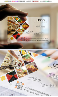 海鲜美食酒店餐饮透明名片模板 PSD