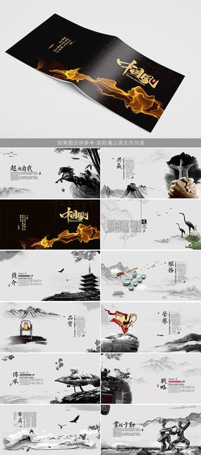 黑色大气企业形象画册设计