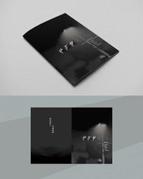 黑色有寓意艺术作品集封面