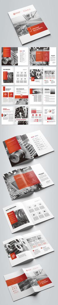 红色工业制造机械画册
