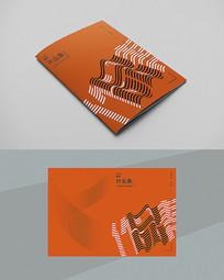 简约时尚橙色设计作品集封面