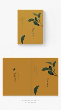 极简中式茶叶品牌宣传画册封面