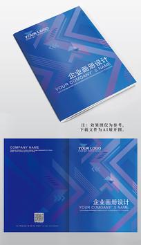 蓝色几何企业画册封面模板