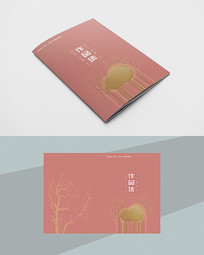 清新手绘风设计作品集封面