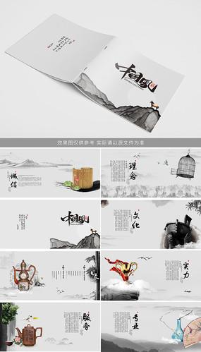 企业文化画册模版设计