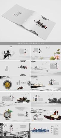 企业文化画册宣传模版