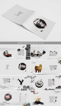 企业文化品牌画册模版