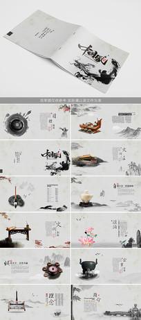 企业文化品牌画册设计
