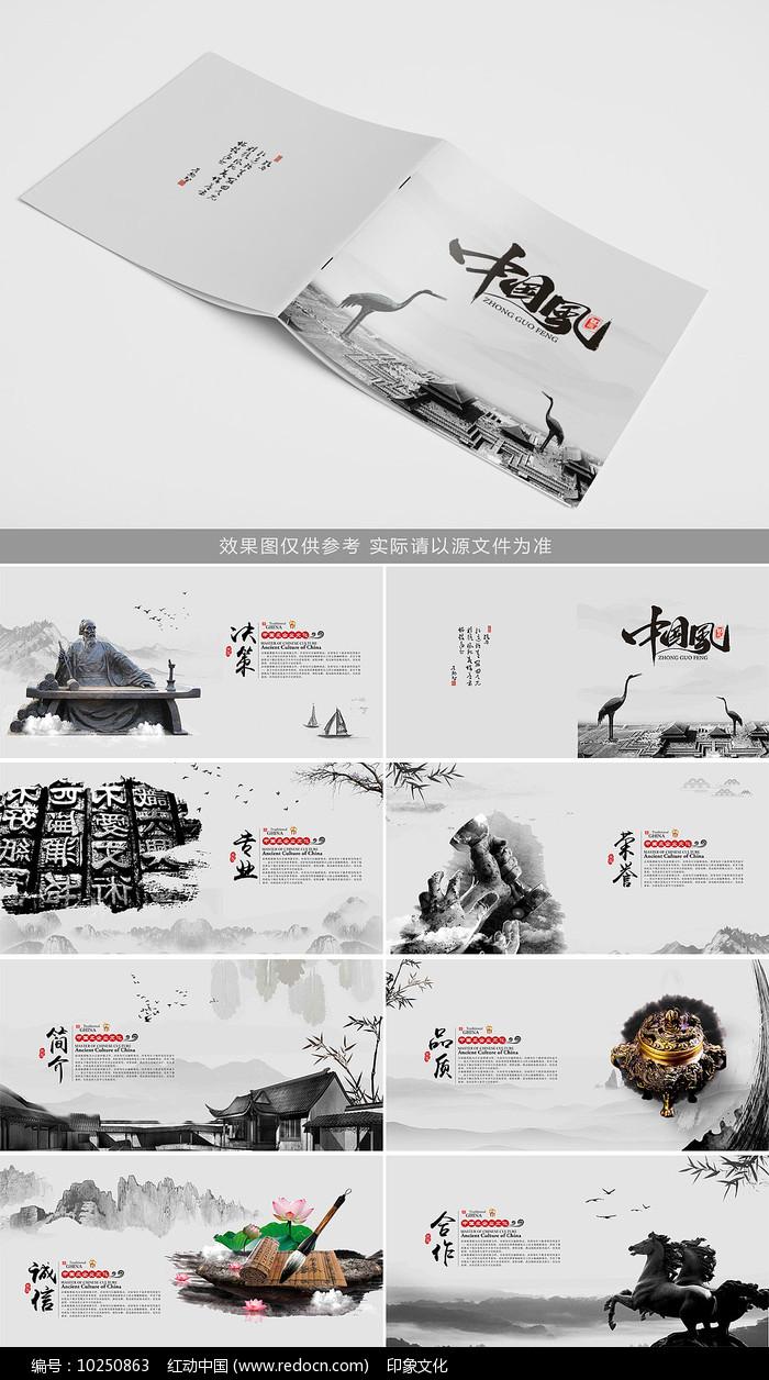 企业文化宣传画册模版图片