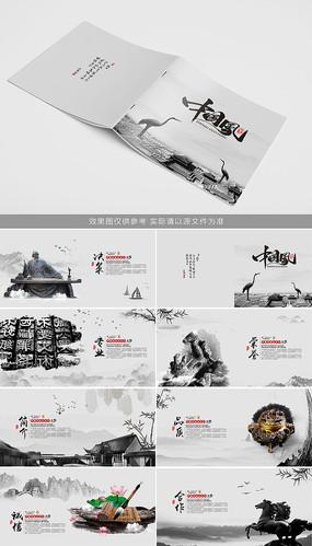 企业文化宣传画册模版