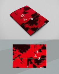 热烈红黑抽象作品集封面