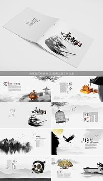 形象宣传画册模版设计